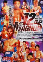 MAGNUM12ポスター