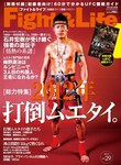 Fight&Life2012.04.jpg
