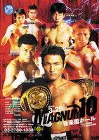 MAGNUM10ポスター