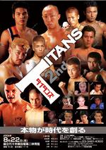 TITANS 2nd